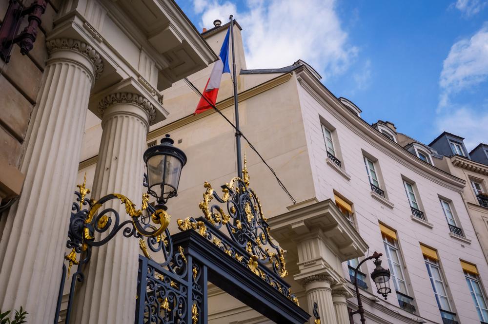 Place Beauvau : le futur livre blanc de la sécurité intèrieure